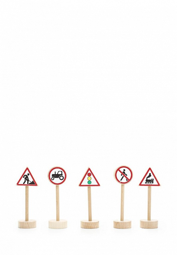 Дорожные знаки, 20 шт.