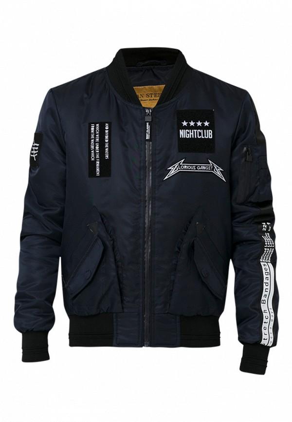 Куртка утепленная Jan Steen Jan Steen MP002XB004EW дафлкоты baby steen дафлкот