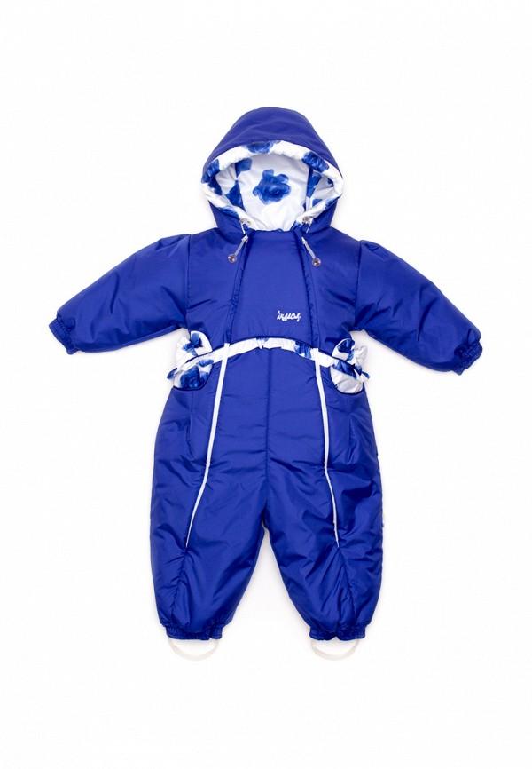 Синий комбинезон для новорожденного