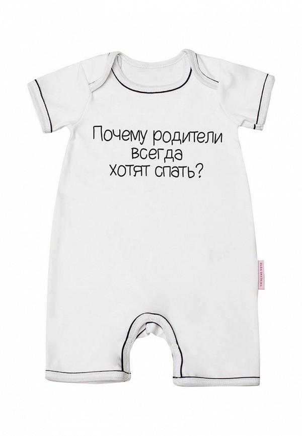Комбинезон Olga Skazkina Olga Skazkina MP002XC000LL комбинезон olga skazkina olga skazkina mp002xc000ll