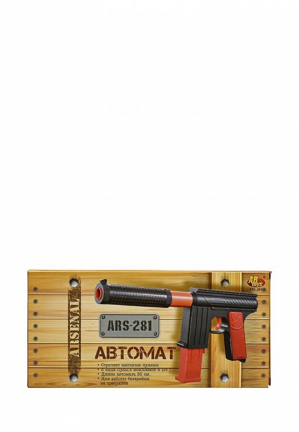 Набор игровой Арсенал Арсенал MP002XC001Y7 набор инструментов арсенал 1920850 aa c1412l90