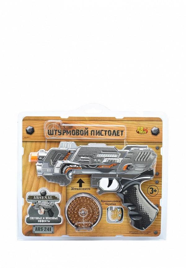 Игрушечное оружие Арсенал Арсенал MP002XC002CR zhorya оружие лазерный меч свет звук вох 56 4х15 5х5 5см звездный арсенал арт zyc 0781 3 к41330