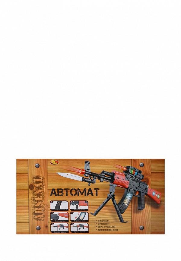 Игрушка Арсенал Арсенал MP002XC002CZ игрушка арсенал арсенал mp002xc002d7