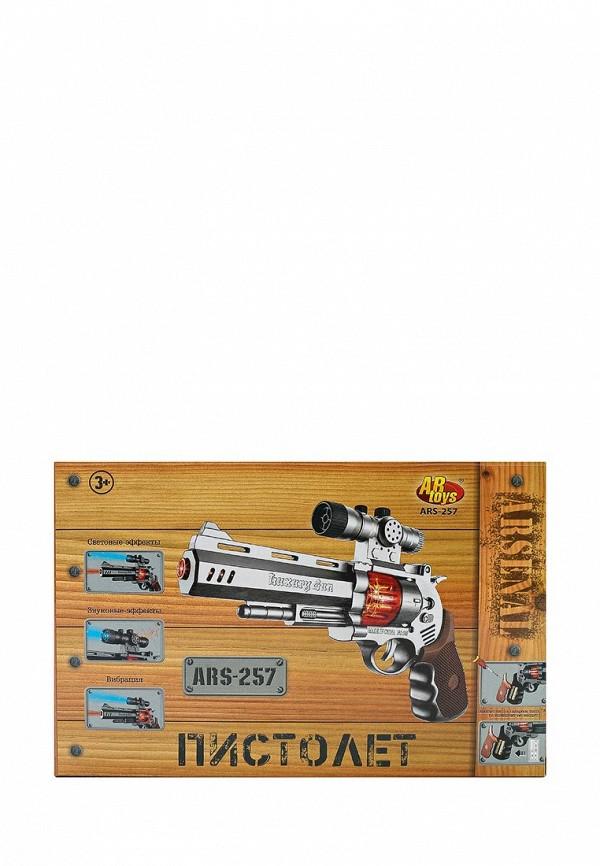 Игрушка Арсенал Арсенал MP002XC002DD игрушка арсенал арсенал mp002xc001xr
