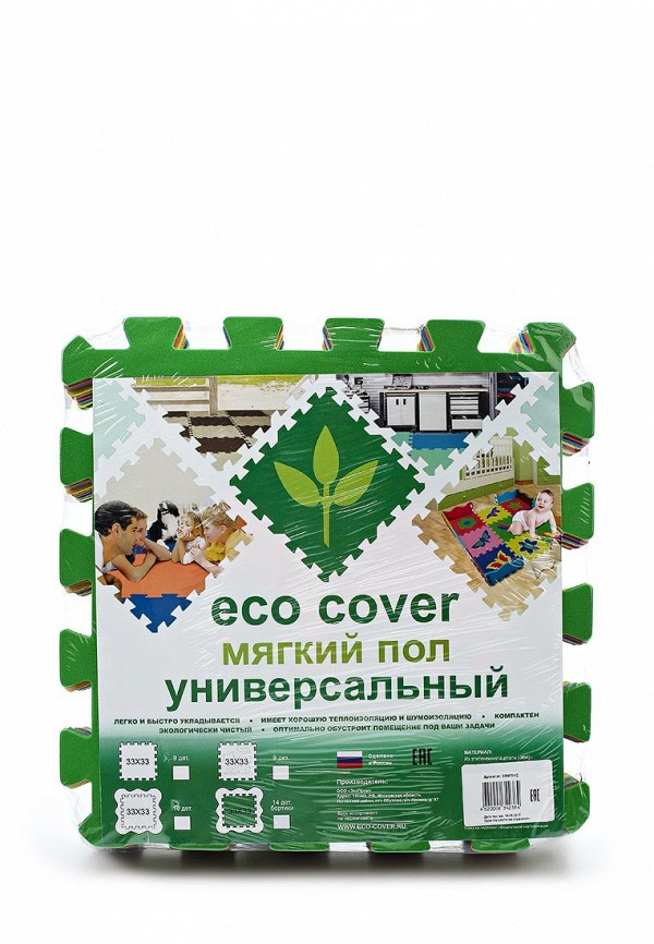 Набор игровой Eco Cover Eco Cover MP002XC0048U набор для выращивания eco овечка 1040676