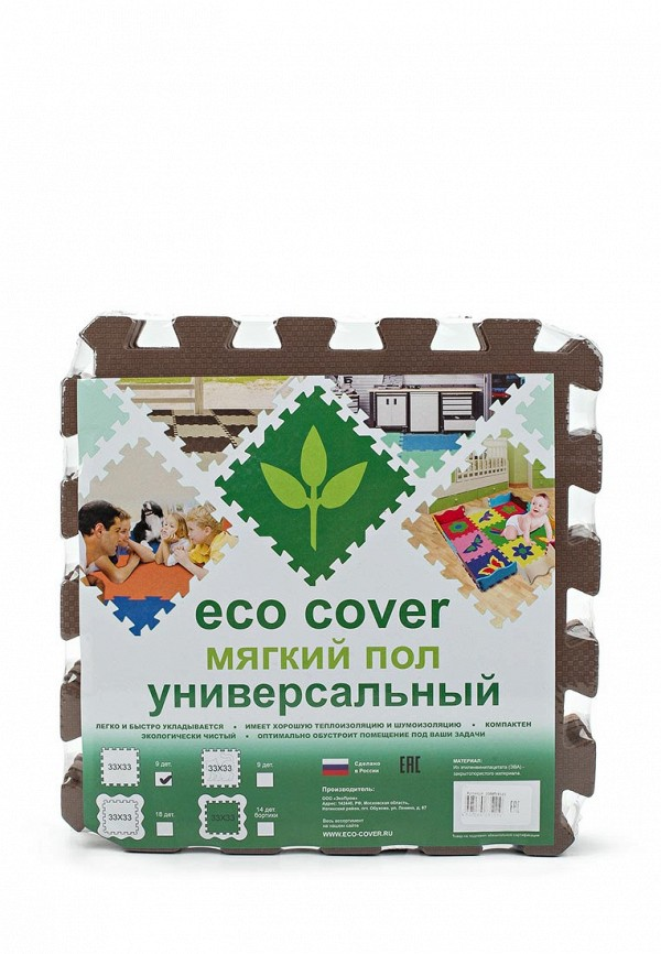 Набор игровой Eco Cover Eco Cover MP002XC0048Y набор для выращивания eco малыш луковка 1186609