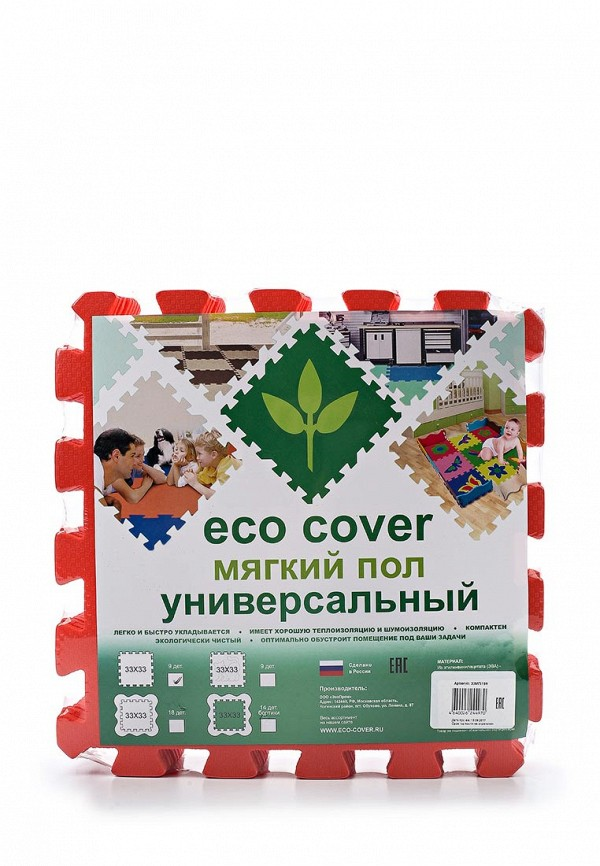 Набор игровой Eco Cover Eco Cover MP002XC0048Z бусы eco синие бусы eco синие