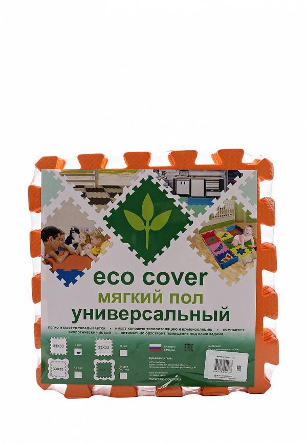 Набор игровой Eco Cover Eco Cover MP002XC00490 набор для выращивания eco овечка 1040676