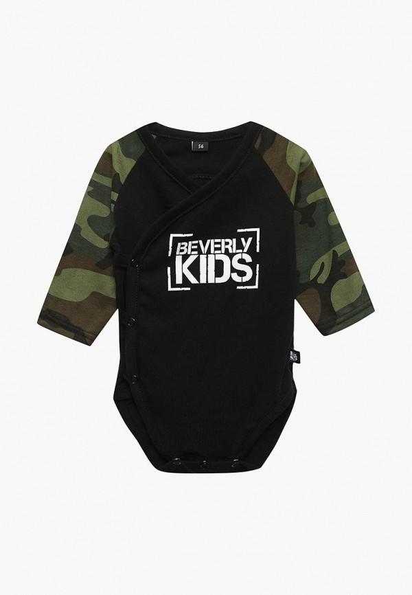 Фото Комплект Beverly Kids. Купить в РФ