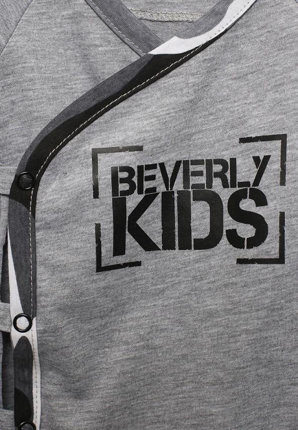 Фото Комплект Beverly Kids. Купить с доставкой