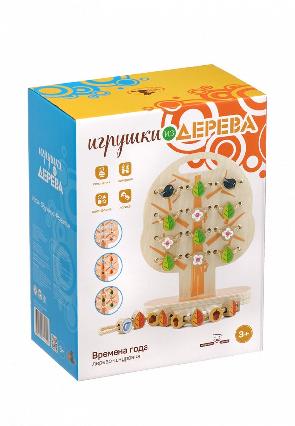 Набор игровой Игрушки из дерева Игрушки из дерева MP002XC0051O игровые наборы игрушки из дерева развивающая игрушка игровой набор ферма