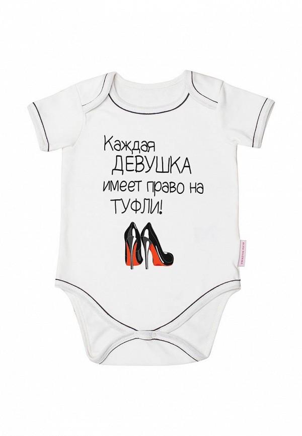 Боди Olga Skazkina Olga Skazkina MP002XG001YU подвеска shang yu 20140127 001