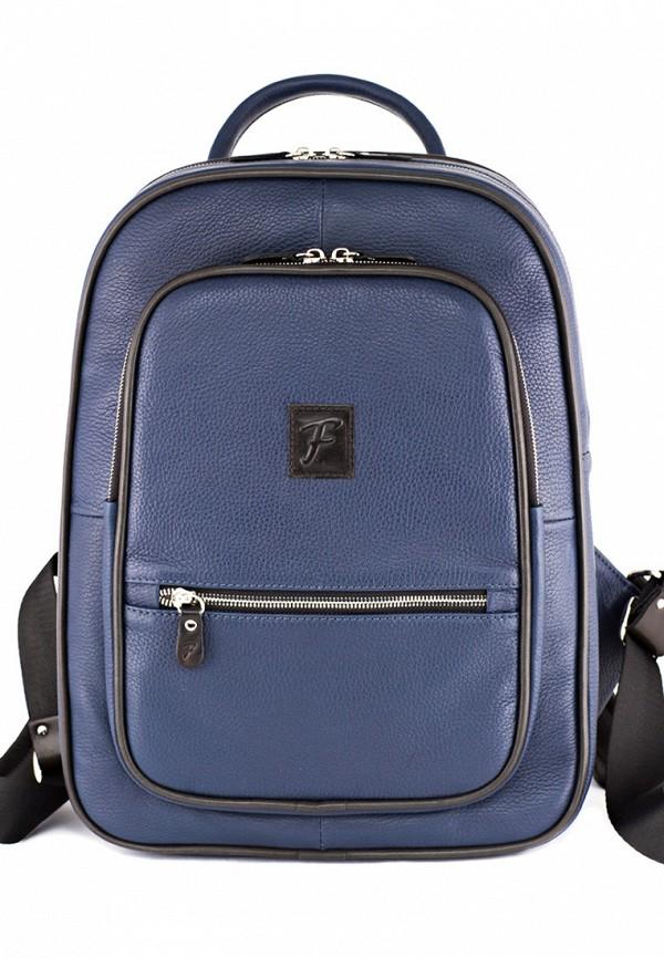 Рюкзак Frenzo Frenzo MP002XM0LZJY рюкзак frenzo frenzo mp002xm0lzk4