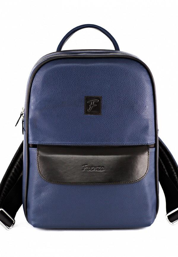 Рюкзак Frenzo Frenzo MP002XM0LZK4 рюкзак frenzo frenzo mp002xm0lzk4