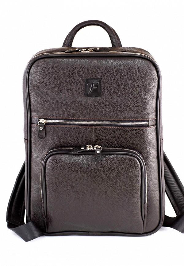 Рюкзак Frenzo Frenzo MP002XM0LZKC рюкзак frenzo frenzo mp002xm0lzk4