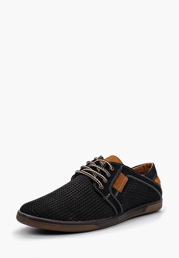 Ботинки Sairus Sairus MP002XM0SZJO ботинки grisport ботинки