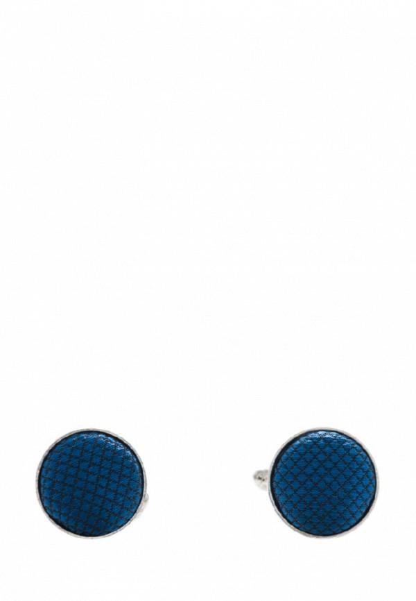 Запонки Churchill accessories Churchill accessories MP002XM0W76F запонки черепашка churchill accessories запонки черепашка