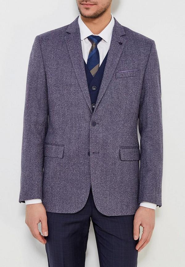 Пиджак BAZIONI BAZIONI MP002XM0YCP0 пальто bazioni пальто