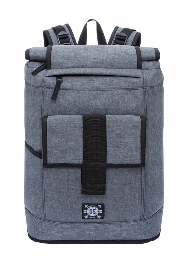 Рюкзак Grizzly Grizzly MP002XM0YF9R grizzly рюкзак дошкольный цвет серый rs 764 5