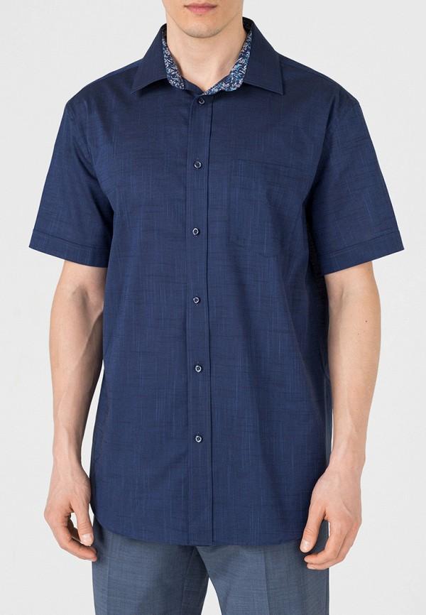 Рубашка btc btc MP002XM0YGMK брюки btc брюки