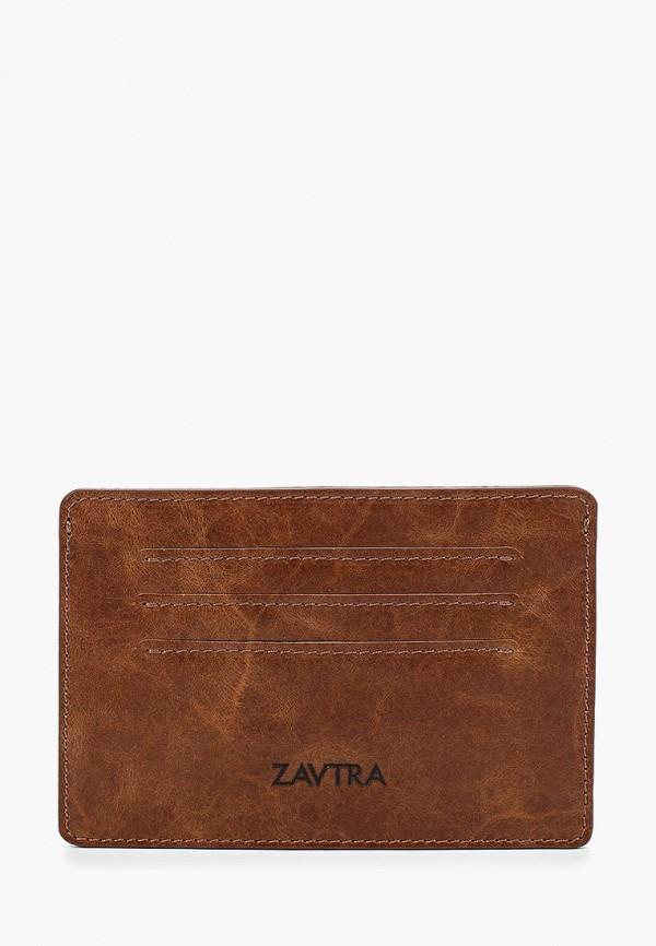 Купить Обложка для документов Zavtra, MP002XM0YHTQ, коричневый, Весна-лето 2018