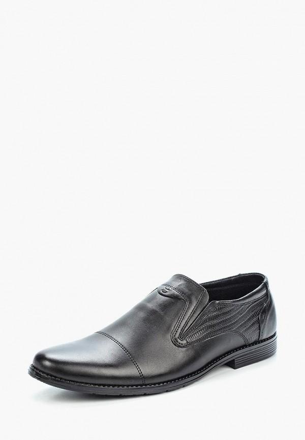 Ботинки Alessio Nesca Alessio Nesca MP002XM0YIB1 носки средние 1 6 звёзды черный