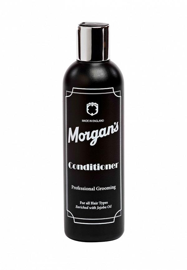 Кондиционер для волос Morgans Morgans MP002XM0YINU щетка для лица morgans morgans mp002xm0m0kc