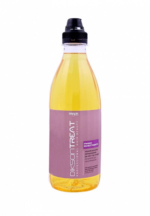 Реструктурирующий и увлажняющий шампунь Dikson Treat Shampoo Ristrutturante