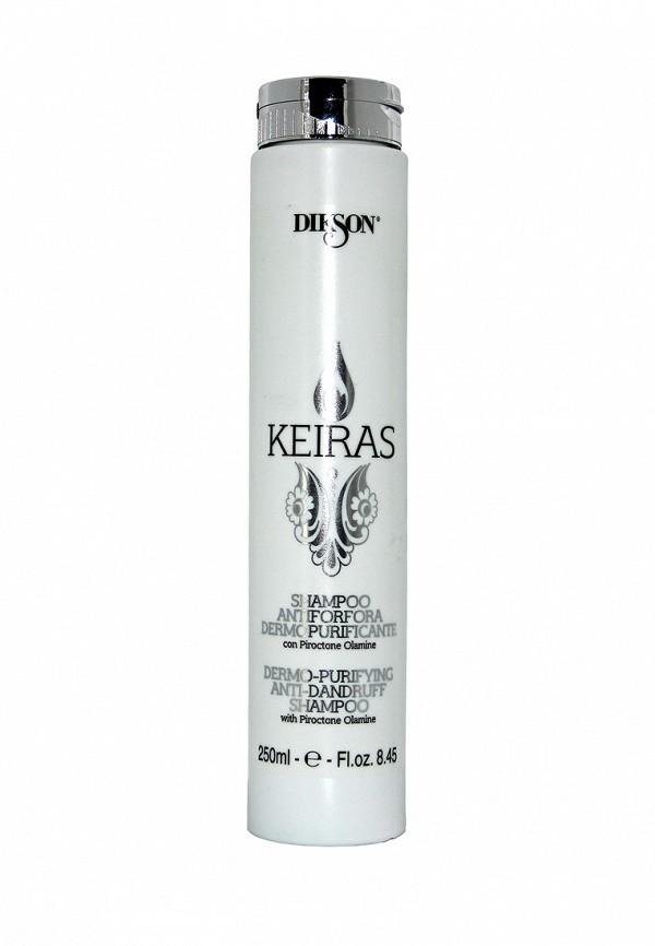 Себобалансирующий шампунь Dikson Keiras Shampoo Antiforfora Dermopurificante
