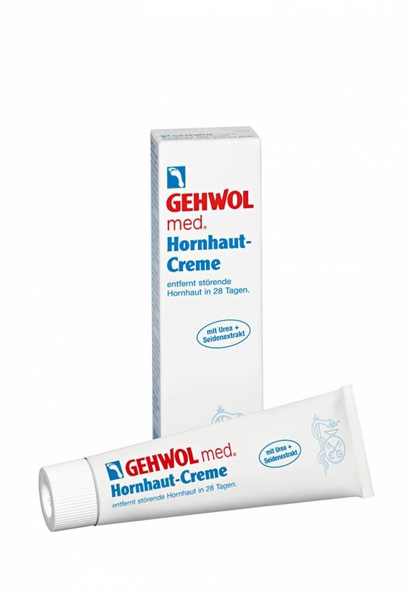 Крем для загрубевшей кожи Gehwol 125 мл