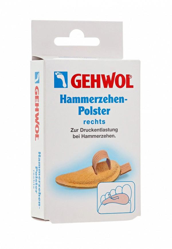 Подушечка под пальцы ног малая, правая Gehwol Gehwol MP002XU0084T gehwol подушка под пальцы ног малая левая gehwol hammerzehen polster links 1 27502 1шт