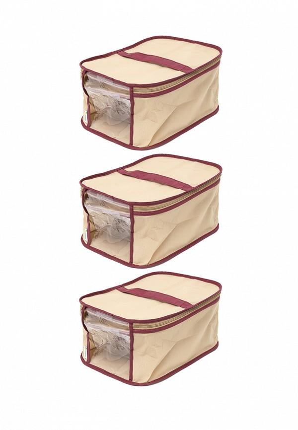 Система хранения для обуви 3 пр. Homsu Homsu MP002XU00UMO система хранения для обуви 3 пр homsu homsu mp002xu01182