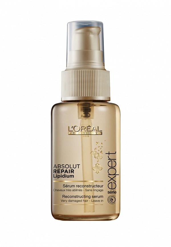 Сыворотка для поврежденных кончиков LOreal Professional Expert Absolut Repair Lipidium - Восстановление очень поврежденных волос