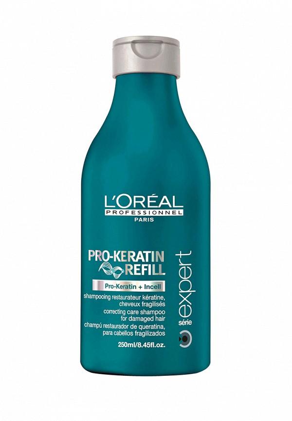 Восстанавливающий и укрепляющий шампунь L'Oreal Professional Expert Pro-Keratin Refill - Восстанавливающий уход для волос с кератином