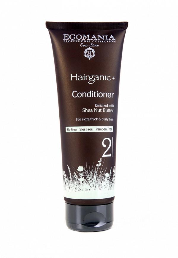 Кондиционер для вьющихся волос Egomania Prof