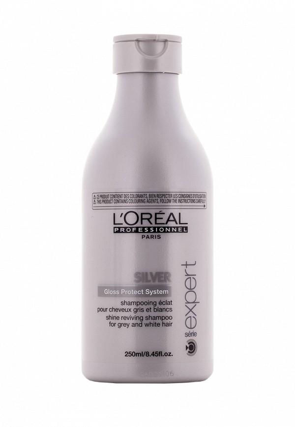 Шампунь для нейтрализации желтизны L'Oreal Professional Expert Silver - Для седых волос