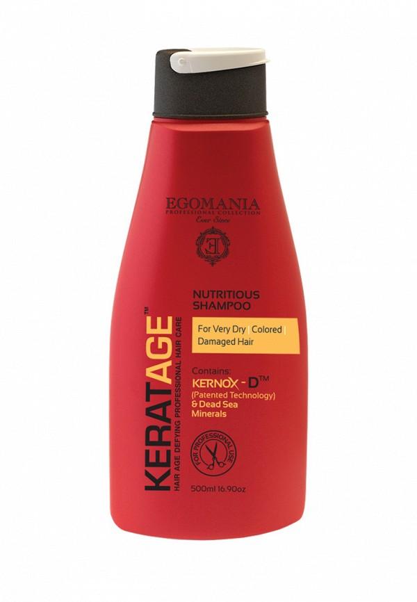 Шампунь Egomania Prof Keratage - Ультрапитание для очень сухих, окрашенных и поврежденных волос