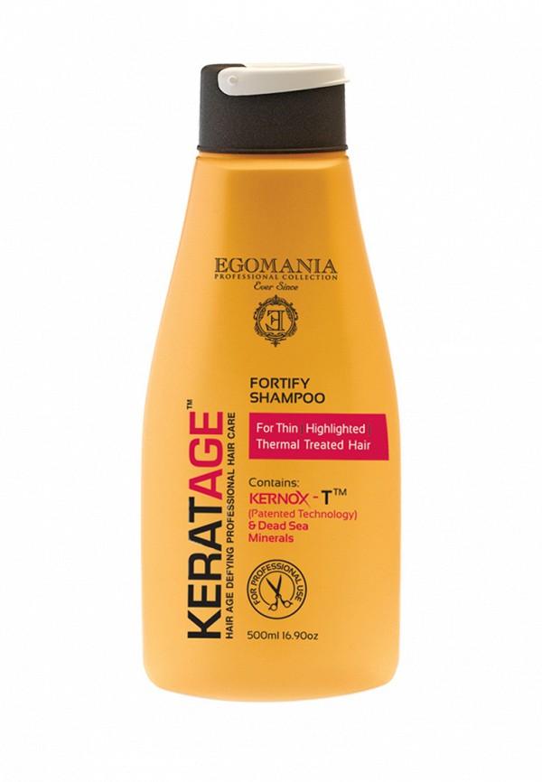 Шампунь Egomania Prof Keratage - Суперукрепление для тонких, осветленных волос