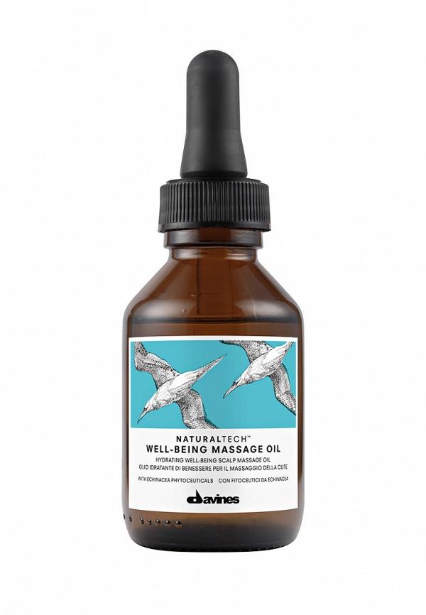 Массажное масло для кожи головы Davines. Цвет: коричневый