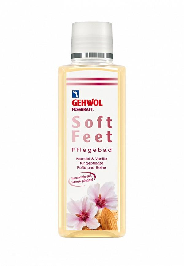 Ванна для ног Gehwol