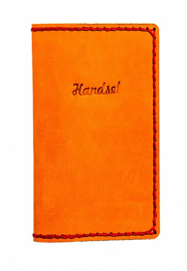 Обложка для документов Handsel Handsel MP002XU00XDE обложка для документов handsel handsel mp002xu00vs5
