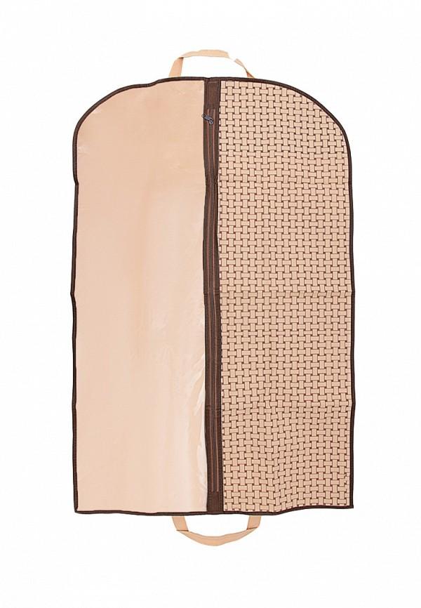 Чехол для одежды Homsu Homsu MP002XU010IL