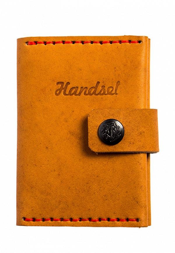 Визитница Handsel