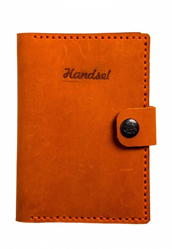 Обложка для документов Handsel Handsel MP002XU01174 обложка для документов handsel handsel mp002xu00vs5