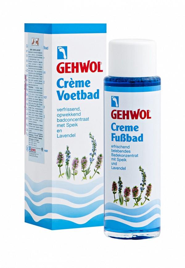 Крем-ванна для ног Лаванда 150 мл Gehwol Gehwol MP002XU084CI кремы markell pt крем парафин для ног персик 100 мл