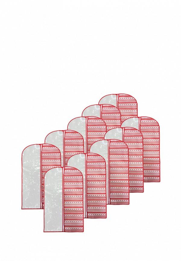 Комплект чехлов для одежды 10 шт. Homsu Homsu MP002XU0CS0L комплект косметичек 2 шт homsu homsu mp002xu00w5r