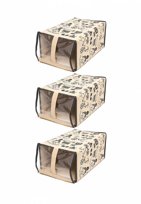 Система хранения для обуви 3 пр. Homsu Homsu MP002XU0CS0X система хранения для обуви 3 пр homsu homsu mp002xu01182
