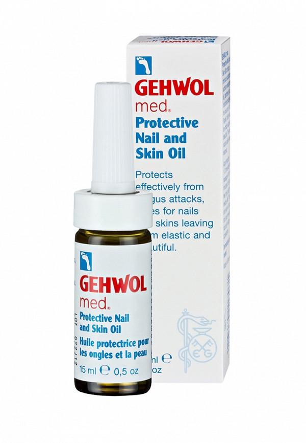 Масло для защиты ногтей и кожи Gehwol