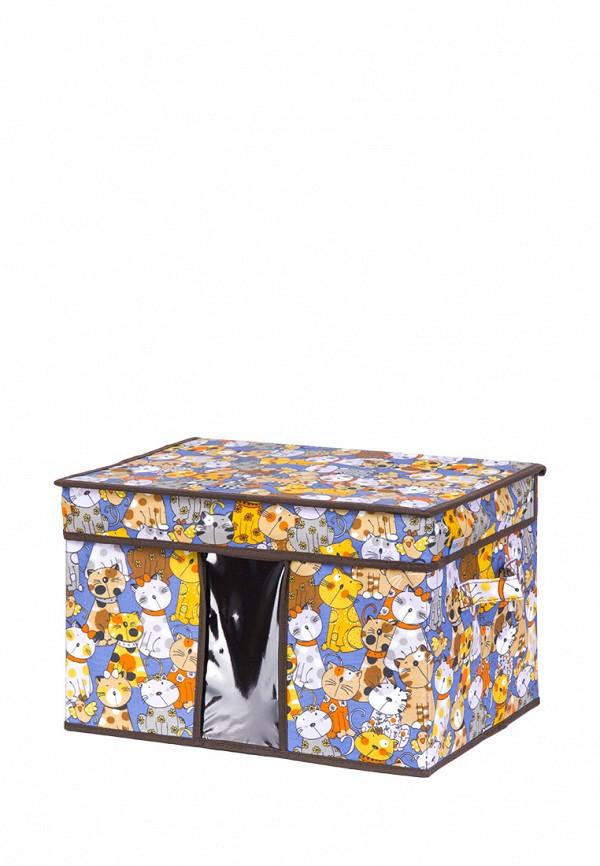 Система хранения El Casa El Casa MP002XU0DUTW el casa сумка холодильник фиолетовая