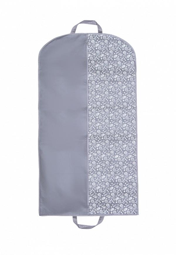 Чехол для одежды Homsu Homsu MP002XU0DVE7